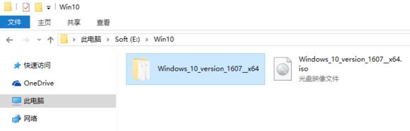 正版Win10系统怎么重装