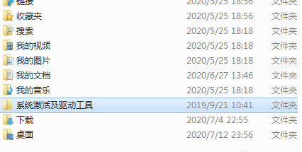 Win10C盘用户文件夹的东西可以删除
